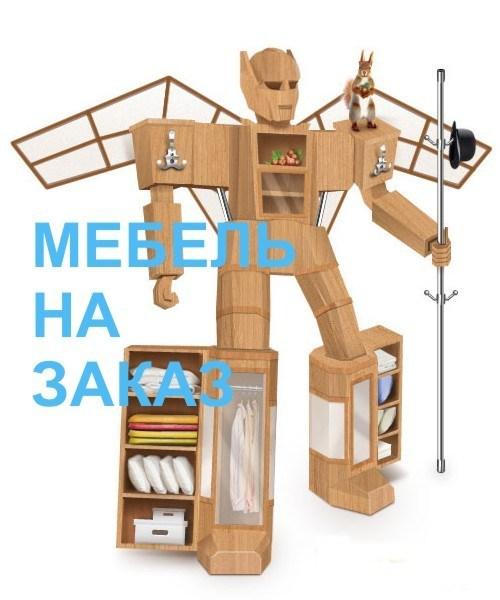 kiselevsk.wcli.ru